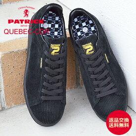 【返品交換送料無料】PATRICK パトリック QUEBEC-CDR ケベック・コーデュロイ BLK ブラック 靴 スニーカー シューズ【あす楽対応】