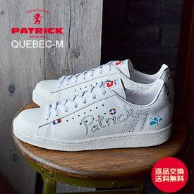 【返品交換送料無料】PATRICK パトリック QUEBEC-M ケベック・マリン WHT ホワイト 靴 スニーカー シューズ【あす楽対応】