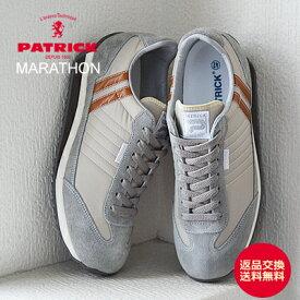 【返品交換送料無料】 PATRICK パトリック MARATHON マラソン GMAPD ゴマプリン 靴 スニーカー シューズ【あす楽対応】