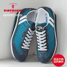【返品交換送料無料】 PATRICK パトリック MARATHON マラソン MZAME ミズアメ 靴 スニーカー シューズ【あす楽対応】
