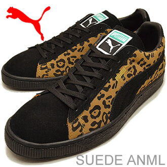 PUMA (PUMA) SUEDE ANML (suede animal) black/tobacco brawn and team gold [shoes, sneakers shoes, snake, snake]