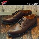 RED WING レッドウィング 9101 POSTMAN OXFORD ポストマン オックスフォード CHOCOLATE CHAPARRAL チョコレート シャパレル 短靴 ブー…