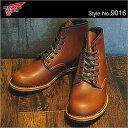 RED WING レッドウィング 9416(9016) BECKMAN ベックマン シガー 靴 ブーツ シューズ