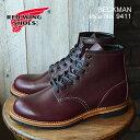 【返品無料対応】【あす楽対応】RED WING レッドウィング 9411(9011) BECKMAN ROUND ベックマン ラウンド BLACK CHERR…