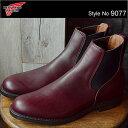 RED WING レッドウィング 9077 Mil-1 Congress Boots ミル・ワン・コングレス・ブーツ Black Cherry Featherstone ブラック チェリー …