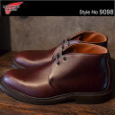 RED WING レッドウィング 9098 CAVERLY CHUKKA キャバリーチャッカ Black Cherry Featherstone ブラックチェリー フェザーストーン 靴 …