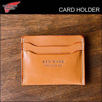 RED WING レッドウィング カードホルダー CARD HOLDER ハーマンオーク ブライドル(タン) HERMANN OAK BRIDLE(TAN) 革小物 カード入れ