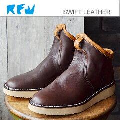 RFWアールエフダブリューSWIFTLEATHERスイフトレザーBROWNブラウン靴スニーカーシューズ