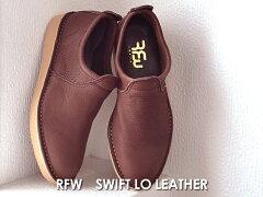 RFWアールエフダブリューSWIFTLOLEATHERスイフトローレザーBROWNブラウン靴スニーカーシューズ【あす楽対応】