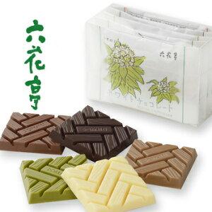 六花亭 チョコレート 5枚入り 抹茶ホワイト モカホワイト ビタスィート ミルク ホワイト プレゼント 北海道 お土産 お取り寄せ 物産展で人気