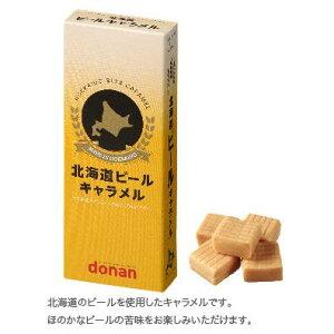 北海道 ビールキャラメル 18粒 人気 北海道 お土産