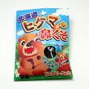 ヒグマの鼻くそ ココアパフのチョコレートボール プレゼント 北海道 お土産 面白 お菓子