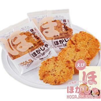福太郎 ほがじゃ えび 16枚入 せんべい プレゼント 北海道 お土産 お菓子