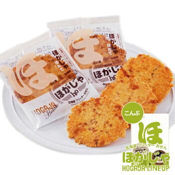 山口油屋福太郎 ほがじゃ こんぶ 8袋入 せんべい プレゼント 北海道 お土産 お菓子