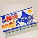 北海道限定【柿の種】キャラメル&チーズ風味