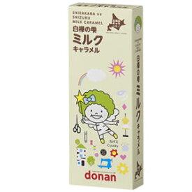 白樺の雫 ミルクキャラメル 18粒 プレゼント 北海道 お土産 お菓子