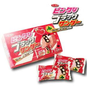 ピンクなブラックサンダー 桃色の雷神12袋入 期間限定 北海道限定 お土産 お取り寄せ プレゼント