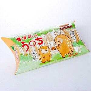 エゾ鹿のう○ち 黒ショコラクッキー 面白い 北海道限定 お土産 お取り寄せ プレゼント