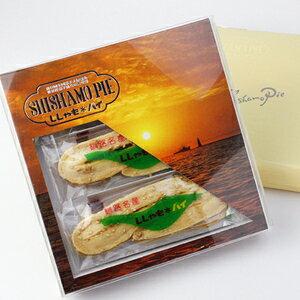 釧路銘菓 ししゃもパイ 12枚入 北海道限定 お土産 お取り寄せ プレゼント
