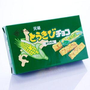 スノーベル 元祖 とうきびチョコ 16個入 ホワイトチョコレート 北海道限定 お土産 お取り寄せ プレゼント