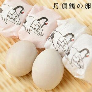 丹頂鶴の卵 10個入アソート たまごあん5個・いちごあん5個 北海道 お土産 お取り寄せ プレゼント