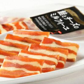 鮭とチーズのミルフィーユ 40g 北海道 限定 お土産 お取り寄せ プレゼント