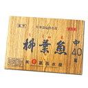 生干 柳葉魚 メス 干しシシャモ40尾 葛西水産