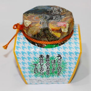 近海食品 雲丹のり うにのり 160g 北海道 限定 お土産 お取り寄せ プレゼント