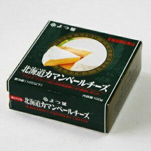 よつ葉 北海道カマンベールチーズ 100g 北海道 限定 お土産 お取り寄せ プレゼント