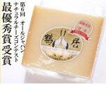 鶴居チーズゴールドラベル