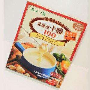 よつ葉 チーズフォンデュ 北海道十勝100% 冷 北海道 限定 お土産 お取り寄せ プレゼント
