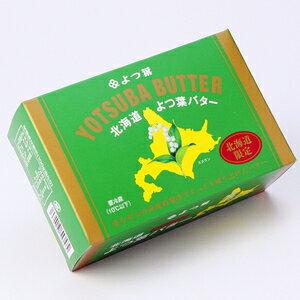 よつ葉乳業 よつ葉バター 125g 北海道 限定 お土産 お取り寄せ プレゼント