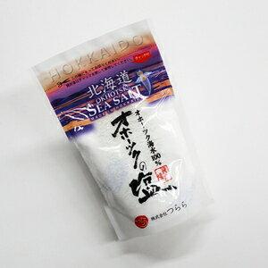 メール便 送料込 オホーツクの塩 100g×2袋セット マツコの知らない世界で紹介された塩ラーメンのつららで作っている塩です 北海道 限定 お土産 お取り寄せ プレゼント 同梱不可