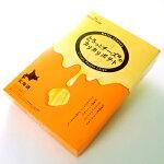 【とろっとチーズ味のカリカリポテト】8袋入ポテトファーム【北海道お土産】