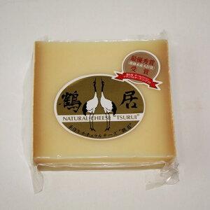 鶴居 チーズ ゴールドラベル 北海道 お土産 お取り寄せ