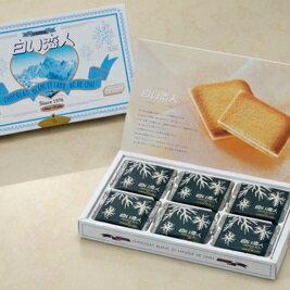 石屋製菓【白い恋人】18枚入りホワイトチョコレート