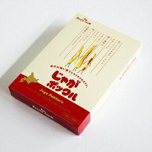 ポテトファーム  じゃがポックル 10袋入 カルビー 北海道 お土産 お取り寄せ お菓子