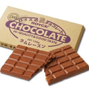 ロイズ 板チョコレート ラムレーズン royce スイーツ 北海道限定 土産 お取り寄せ プレゼント クリスマス バレンタイン ホワイトデー チョコレート 義理チョコ ばらまき おすすめ プチ