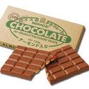ロイズ 板チョコレート アーモンド入り royce スイーツ 北海道限定 土産 お取り寄せ プレゼント クリスマス バレンタ…