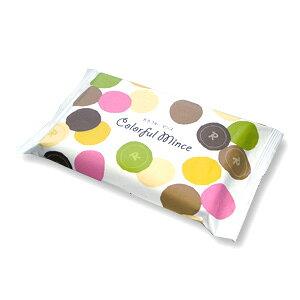 六花亭 カラフル・マンス 18枚入 北海道 お土産 かわいい チョコレート お取り寄せ