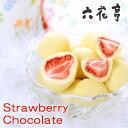 六花亭【ストロベリーチョコ】(ホワイト)