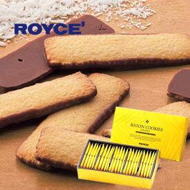 ロイズ バトンクッキー ココナッツ25枚