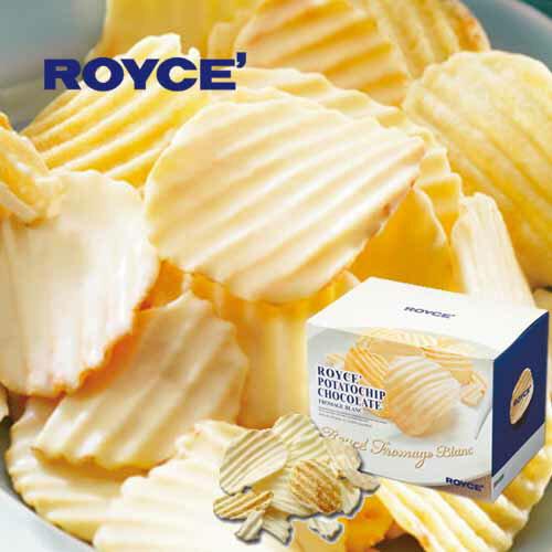ロイズ【ポテトチップチョコレート】フロマージュブラン(ROYCE')