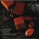 ロイズ ROYCE' 生チョコレート ガーナビター ギフト