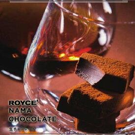 ロイズ 生チョコレート ビター スイーツ royce
