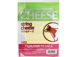Bocca 牧家のさけるチーズ 120g 北海道 限定 お土産 お取り寄せ プレゼント