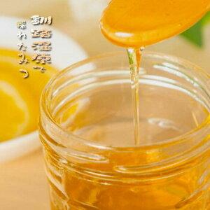 北海道 釧路産 斉藤養蜂園 釧路湿原で獲れたみつ 170g 蜂蜜 はちみつ ギフト 山崎農園 阿寒町 百花はちみつ 父の日 母の日 クリスマス