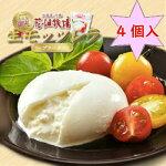 花畑牧場生モッツァレラブラータ1個北海道お土産チーズ