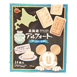 ブルボン 北海道アルフォート チーズケーキ風味 14枚入 北海道限定 土産 お菓子 チョコレート ホワイトデー