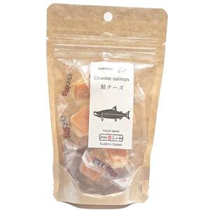 おが和 鮭チーズ 60g 北海道土産 おつまみ お取り寄せ 珍味
